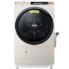 【日立】ドラム式洗濯乾燥機「風アイロン」の本音の口コミ評判まとめ
